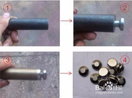 如何切削加工高速鋼